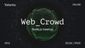 Web Crowd 9.0: Node.JS meetup