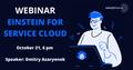 Salesforce Webinar #6. Einstein for Service Cloud