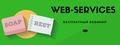 """Вебинар """"Что нужно знать о веб-сервисах и как с этим жить"""""""