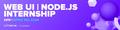 Безкоштовне стажування Web UI/Node.JS з подальшим працевлаштуванням