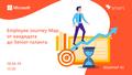 """Вебинар """"Employee Journey Map: от кандидата до Senior-таланта"""""""