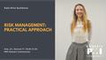 "Митап ""Risk management: practical approach"""