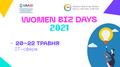 Безкоштовний бізнес-інтенсив Women Biz Days для ІТ-підприємниць