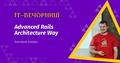 ІТ Вечорниці: Advanced Rails Architecture Way