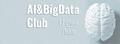 AI&BigData Club