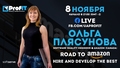 Лекция «Road to Amazon. Hire and develop the best»