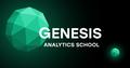 Genesis Analytics School
