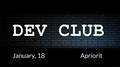 Apriorit Dev Club MeetUp#1: Практика применения Сonan