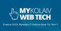 MyWebTech 2019