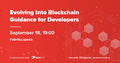 "Митап ""Evolving Blockchain - Guidance for Developers"""