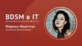 "Лекция ""BDSM в IT: Марина Никитчук"""