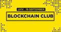 Blockchain Club Lviv