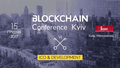 Blockchain Conference Kyiv