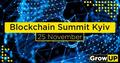 Blockchain Summit Kyiv