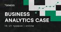Genesis Business Analytics Case