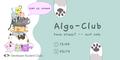Algorithms Club: Сортування та асимптотика