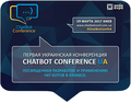 ChatBot Conference UA