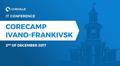 CoreCamp Ivano-Frankivsk 2017