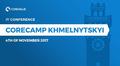 CoreCamp Khmelnytskyі 2017
