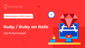 Безкоштовні online-курси Ruby/Ruby on Rails від RubyGarage