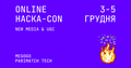 HACKA-CON. Онлайн-хакатон від MEGOGO & Parimatch Tech