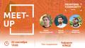 Odessa Frontend Meetup #18