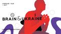 Науково-популярна конференція Brain&Ukraine