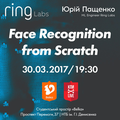 "Лекція ""Face recognition from Scratch"""