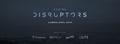 "Screening of ""Design Disruptors"" Documentary"
