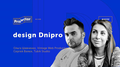 Design Dnipro. Визуализация проектов