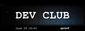 Dev Club: работа с Virtual Private Network