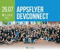 Appsflyer DevConnect