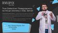 Developex Tech Club #4