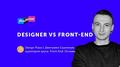 """Лекция Дмитрия Сырчина """"Designer vs Front-End"""""""