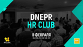 Dnepr HR Club #1