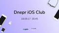 Dnepr iOS Club. Meetup #1