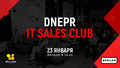 Dnepr ІТ Sales Club #14