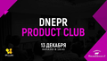Dnepr Product Club #1