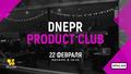 Dnepr Product Club #2