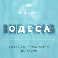EPAM Hiring Week: Одеса