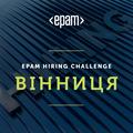 EPAM Hiring Challenge: Вінниця
