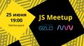 Creative Mind Club: JS Meetup