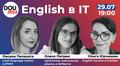 English: як ІТ-спеціалісту заговорити іноземною. DOU Live
