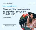 EPAM Anywhere Java Hiring Week