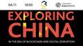 """Seminar """"Exploring China in the Era of Blockchain and Digital Disruption"""""""