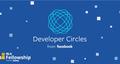 Оплачуване стажування на Open Source проєктах для розробників від Facebook Developer Circle: Kyiv