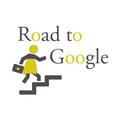 """[Регистрация окончена] Митап """"Как попасть на стажировку в Google"""""""