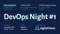 DevOps Night #1