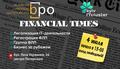 """Встреча """"Финансовые вопросы в сфере IT. Financial Times"""""""