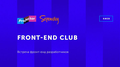 Front-End Club